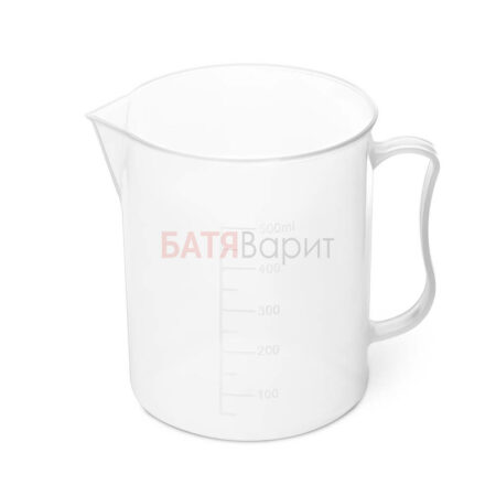 Мерный стакан 500мл, пластик
