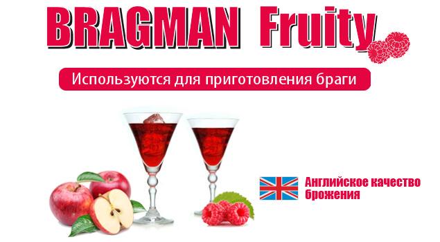 Турбо дрожжи для фруктовых браг - Bragman Fruity, 60 гр