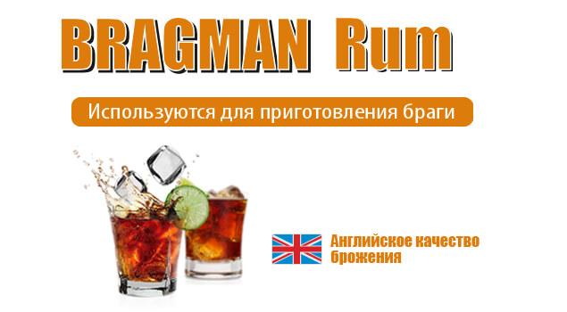 Турбо дрожжи для рома Bragman Rum Turbo, 72гр