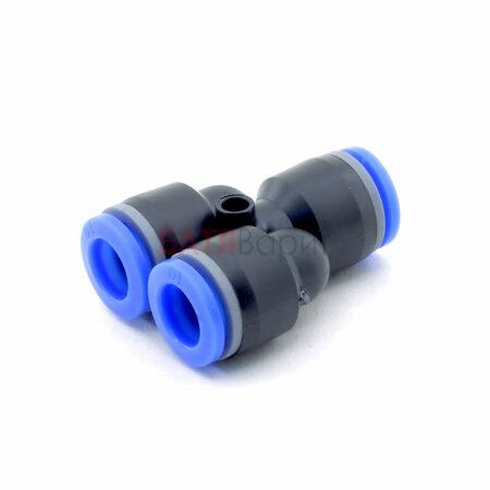 Тройник быстросъемный Y-образный, 10 мм