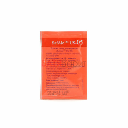 Дрожжи пивные сухие SAFALE US-05 (верхового брожения) 11,5гр.