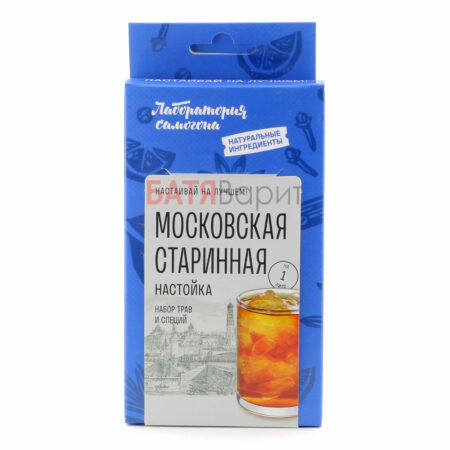 Московская старинная настойка Лаборатория самогона, набор трав и специй