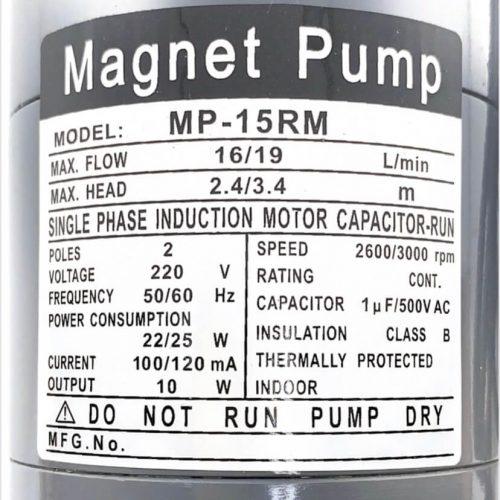 насос с магнитной муфтой mp-15rm-3