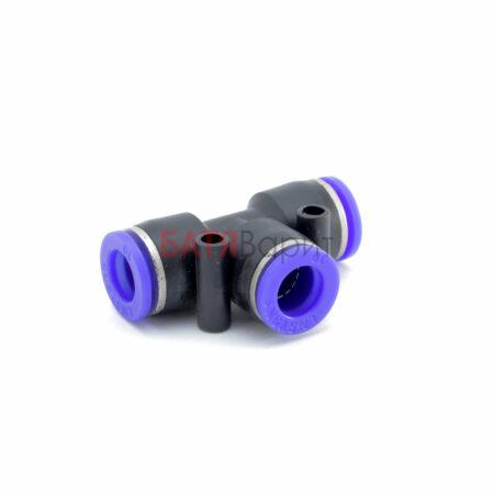 Тройник быстросъемный Т-образный, 10 мм