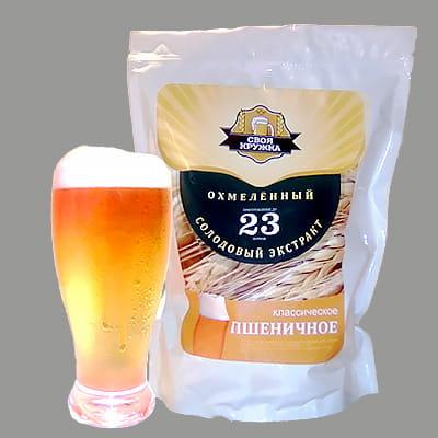 Пшеничное классическое, набор для приготовления пива