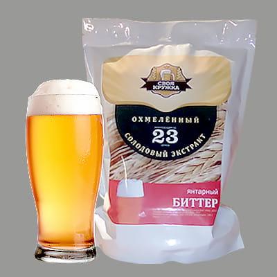 Янтарный БИТТЕР, набор для приготовления пива