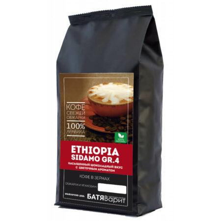 Кофе Эфиопия Сидамо 100% арабика