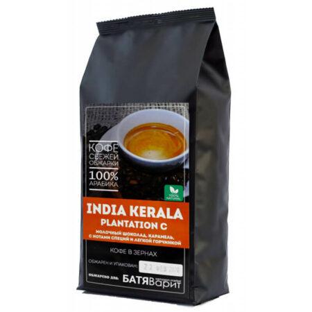 Кофе Индия Керала 100% арабика