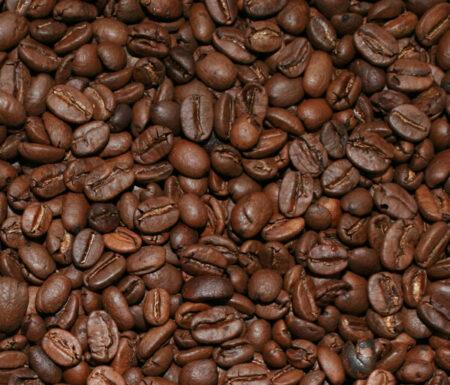 Кофе Уганда Другар 100% арабика