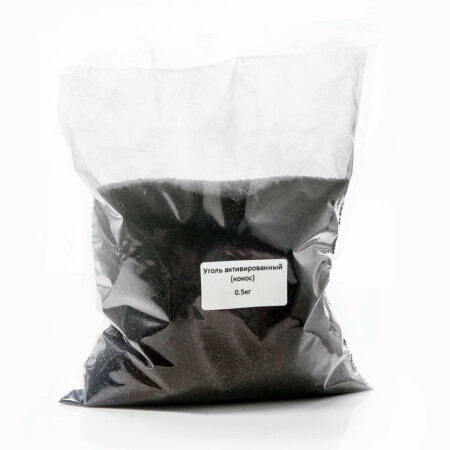 Активированный уголь кокосовый КАУ (1кг)
