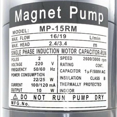 Насос с магнитной муфтой MP-15RM
