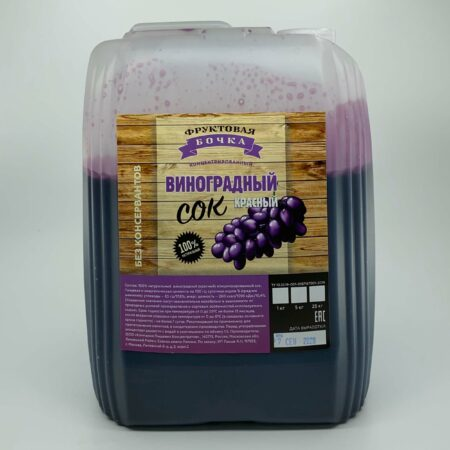 Сок концентрированный виноградный красный, 5 кг - Фруктовая бочка