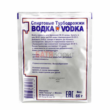 Турбо дрожжи Водка (vodka)