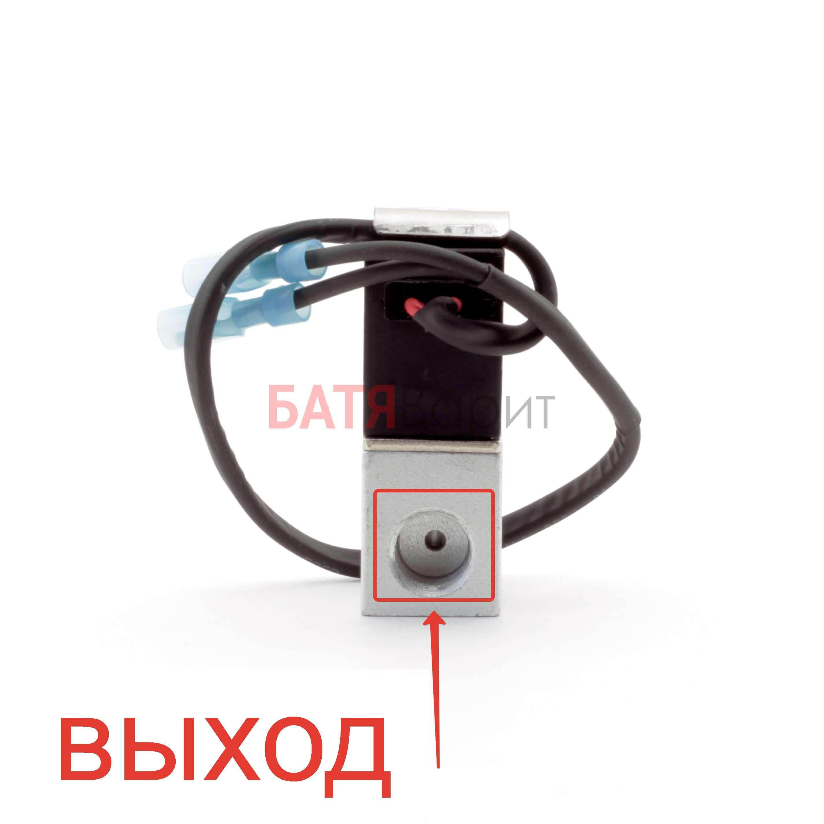 Клапан отбора КБ-223 (220В)