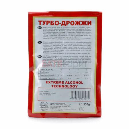 Турбо дрожжи Столичные, 130 гр